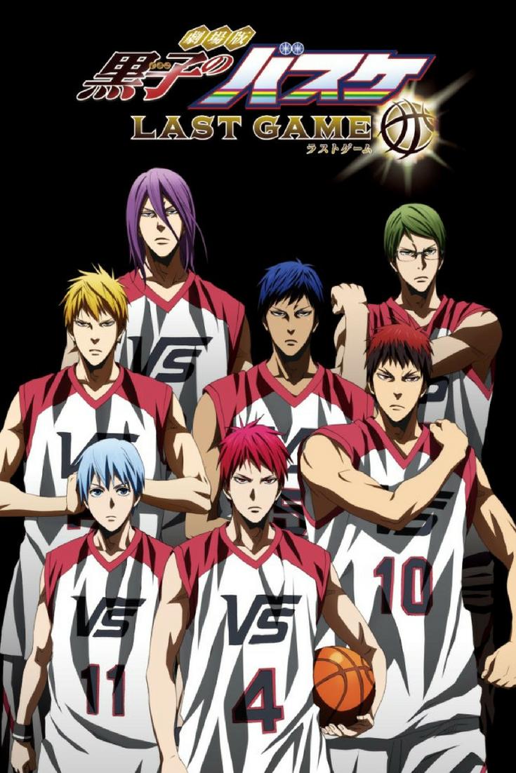 Kuroko no Basket ( (黒子のバスケ Kuroko no Basuke) Kuroko-no-Basket-Last-Game