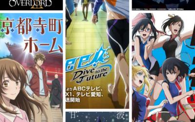 Book Blog Just For Seinen Manga and Light Novel Fans